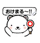 ちいくま 2(個別スタンプ:03)