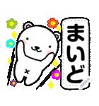 ちいくま 2(個別スタンプ:05)