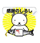 ちいくま 2(個別スタンプ:07)