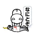 ちいくま 2(個別スタンプ:08)
