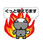 ちいくま 2(個別スタンプ:09)