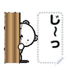 ちいくま 2(個別スタンプ:15)