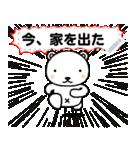 ちいくま 2(個別スタンプ:20)