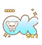 白チワワの日常敬語♪名前カスタムスタンプ(個別スタンプ:1)