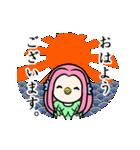 闘う!あまびえ様(個別スタンプ:01)
