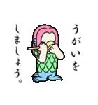 闘う!あまびえ様(個別スタンプ:04)