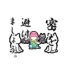 闘う!あまびえ様(個別スタンプ:05)