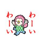 闘う!あまびえ様(個別スタンプ:09)