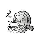 闘う!あまびえ様(個別スタンプ:12)