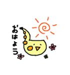 ★★さ・き・そ・ふ・ぉ・ん★★(個別スタンプ:1)