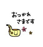 ★★さ・き・そ・ふ・ぉ・ん★★(個別スタンプ:2)