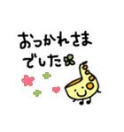 ★★さ・き・そ・ふ・ぉ・ん★★(個別スタンプ:3)