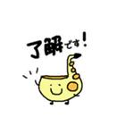 ★★さ・き・そ・ふ・ぉ・ん★★(個別スタンプ:5)