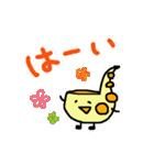★★さ・き・そ・ふ・ぉ・ん★★(個別スタンプ:6)