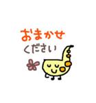 ★★さ・き・そ・ふ・ぉ・ん★★(個別スタンプ:8)