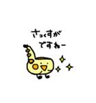 ★★さ・き・そ・ふ・ぉ・ん★★(個別スタンプ:9)