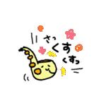 ★★さ・き・そ・ふ・ぉ・ん★★(個別スタンプ:10)