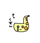 ★★さ・き・そ・ふ・ぉ・ん★★(個別スタンプ:12)
