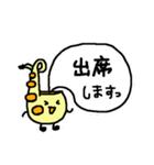 ★★さ・き・そ・ふ・ぉ・ん★★(個別スタンプ:13)