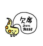 ★★さ・き・そ・ふ・ぉ・ん★★(個別スタンプ:14)