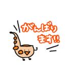 ★★さ・き・そ・ふ・ぉ・ん★★(個別スタンプ:15)