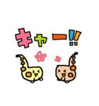 ★★さ・き・そ・ふ・ぉ・ん★★(個別スタンプ:17)