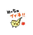 ★★さ・き・そ・ふ・ぉ・ん★★(個別スタンプ:18)