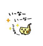 ★★さ・き・そ・ふ・ぉ・ん★★(個別スタンプ:19)