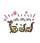 ★★さ・き・そ・ふ・ぉ・ん★★(個別スタンプ:20)