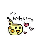 ★★さ・き・そ・ふ・ぉ・ん★★(個別スタンプ:21)