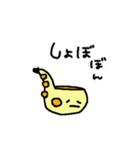 ★★さ・き・そ・ふ・ぉ・ん★★(個別スタンプ:23)