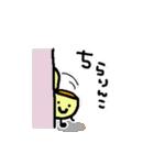 ★★さ・き・そ・ふ・ぉ・ん★★(個別スタンプ:29)