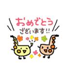 ★★さ・き・そ・ふ・ぉ・ん★★(個別スタンプ:30)
