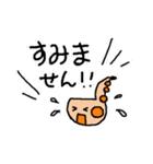 ★★さ・き・そ・ふ・ぉ・ん★★(個別スタンプ:31)