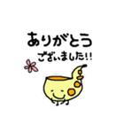 ★★さ・き・そ・ふ・ぉ・ん★★(個別スタンプ:33)