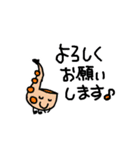 ★★さ・き・そ・ふ・ぉ・ん★★(個別スタンプ:35)