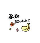 ★★さ・き・そ・ふ・ぉ・ん★★(個別スタンプ:36)