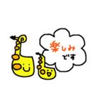 ★★さ・き・そ・ふ・ぉ・ん★★(個別スタンプ:37)