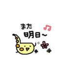 ★★さ・き・そ・ふ・ぉ・ん★★(個別スタンプ:38)