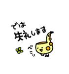★★さ・き・そ・ふ・ぉ・ん★★(個別スタンプ:39)