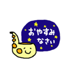 ★★さ・き・そ・ふ・ぉ・ん★★(個別スタンプ:40)