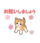 ちび猫 おめでとうスタンプ(個別スタンプ:7)