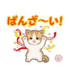 ちび猫 おめでとうスタンプ(個別スタンプ:9)