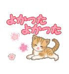 ちび猫 おめでとうスタンプ(個別スタンプ:10)