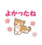ちび猫 おめでとうスタンプ(個別スタンプ:11)