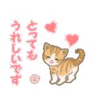 ちび猫 おめでとうスタンプ(個別スタンプ:12)