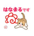 ちび猫 おめでとうスタンプ(個別スタンプ:15)