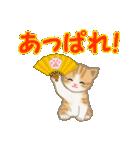 ちび猫 おめでとうスタンプ(個別スタンプ:17)