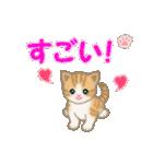 ちび猫 おめでとうスタンプ(個別スタンプ:20)