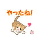 ちび猫 おめでとうスタンプ(個別スタンプ:21)